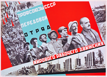 Profinform, Soviet trade unions, Workers of the World Unite