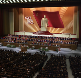Twenty-Seventh Party Congress, CPSU, March 1985, Gorbachev leadership