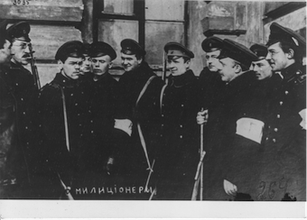 February Revolution, People's Militia, Provisional Government, Kerensky's police, 1917