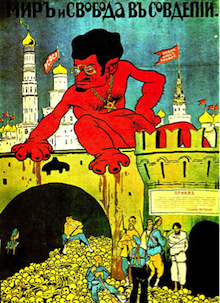 Russian Civil War, White propaganda, anti-Semitism, Trotsky