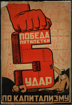 stalin nep and the first five Joseph stalin abolished the new economic policy in 1928 contents 1  stalin reversed his opinions about economic policy and implemented the first five-year plan.