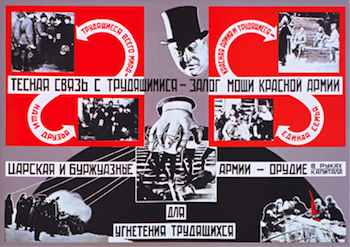 New Economic Policy, NEP, Red Army Propaganda poster